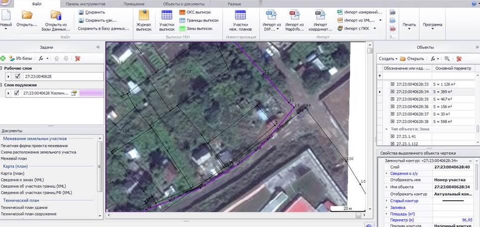 подложка в план земельного участка