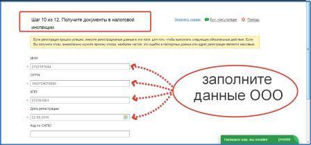 забрать документы с регистрации