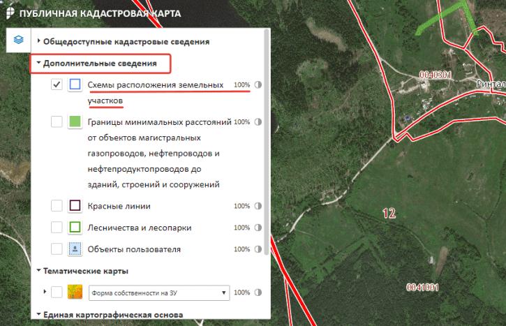 схема расположения земельного участка на ПКК