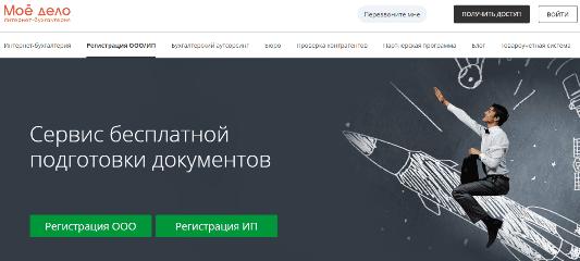 москва регистрация ип фнс